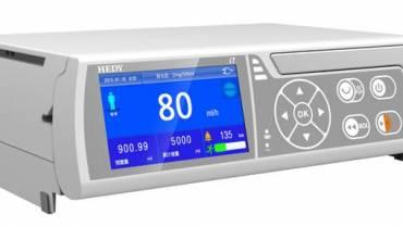 Infuzione pumpe – Neophodne svakoj zdravstvenoj ustanovi